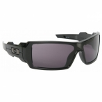 Oakley  Oil Rig Polished Black w warm grey